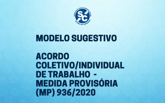 Modelo - Acordo Coletivo/Individual de Trabalho para Redução da Jornada e/ou Suspensão do Contrato